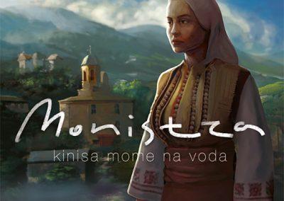 """Ethno band """"Monistra"""""""